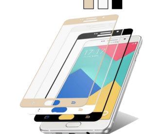 Стъклен протектор за Samsung J7 2017