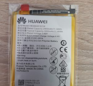 батерия-huawei-p8-lite-2017