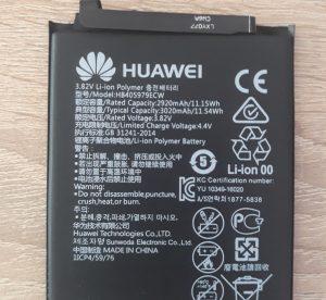 Батерия-huawei-honor-6a