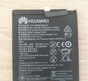 батерия-huawei-p10