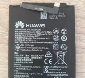 Originalakku für Huawei P Smart Plus