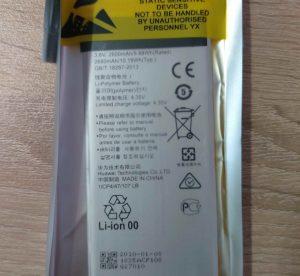 батерия-huawei-p8-HB3447A9EBW