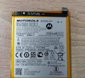 батерия-motorola-moto-g7-je40