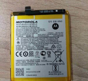 оригинална-батерия-motorola-moto-g8-kr40 (2)