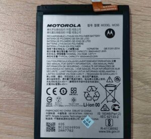 оригинална-батерия-motorola-moto-g9-power-mc50 (2)
